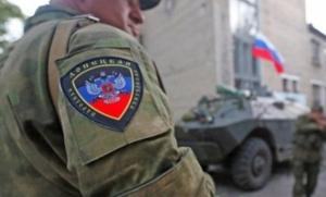 новсти, Украина, Донбасс, боевики, Л/ДНР, СБУ, химатака, Басурин