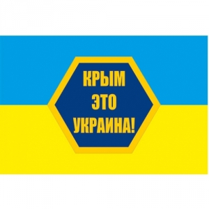 Крым, Украина, оккупация Россией, гражданский парламент