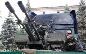 Луганская область, происшествия, АТО, Юго-восток Украины