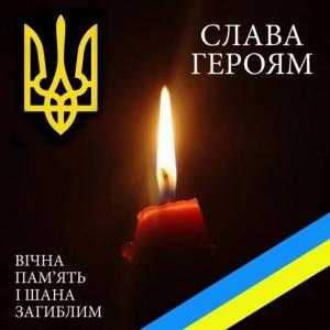 алексей ищук, василий лаврыш, ато, донбасс, перемирие, боевые действия, соцсети, общество, всу, армия украины, новости украины