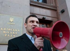 Киев, Кличко, муниципальная милиция