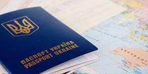 новости украины, европа, паспорт