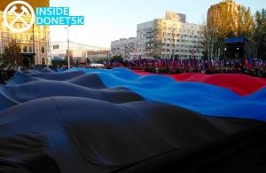 донецк, днр, украина, пушилин, выборы, скандал, флаг, крым, керчь