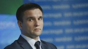 мид украины, политика ,миротворцы, нь-йорк, украина, сша