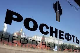 санкции против россии, евросоюз, общество, политика, роснефть