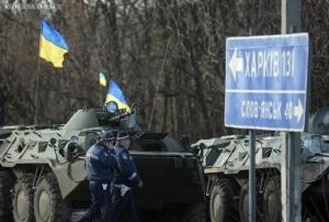 АТО, война в Донбассе, армия Украины, Вооруженные силы Украины, участник боевых действий, юго-восток Украины