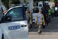 Донецк, ДНР, Россия,Украина, ОБСЕ, встреча