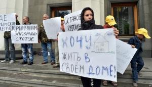 общество, переселенцы и беженцы, донбасс. крым, происшествия, новости украины