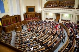 верховная рада, политика, общество, киев, новости украины,17 марта, донбасс