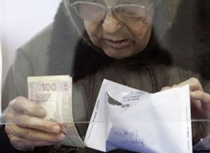 пенсионная реформа, пенсии, украинцы, пенсионеры, выплаты, розенко