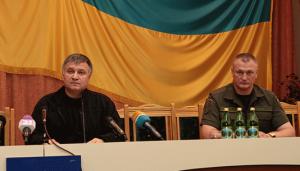 украина, аваков, князев, закарпатская область, мвд украины, представление, начальник