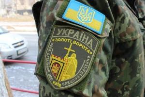 киев, золотые ворота, батальон, граната, тело, взрыв