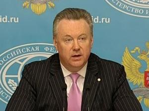 МИД России, США, санкции, стоп-лист