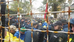 киев, рада, саакашвили, столкновение, скандал, митинг