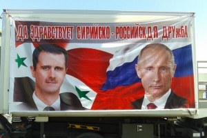 сирия, армия россии, политика, тероризм, происшествия, днр, донецк