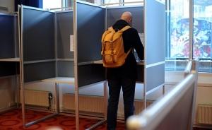 голландия, нидерланды, референдум, ес, ассоциация, украина, голосование, европа