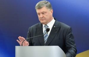Украина, Петр Порошенко, Совет регионального развития, Реформы