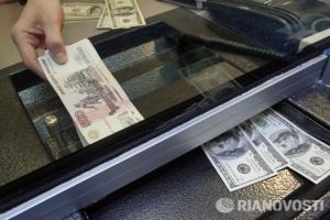 валюта, российский рубль, ЦБ, Россия, общество, курс доллора
