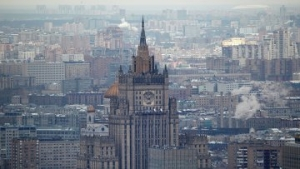 мид россии, ситуация в украине, новости украины