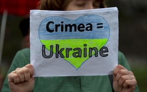 Крым, Петр Порошенко, Конституция, Изменение статуса