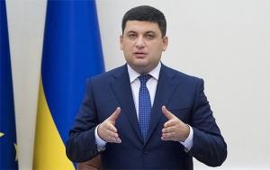 новости, Украина, военное положение, досрочное прекращение, Гройсман, заявление, продление