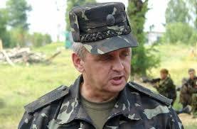 АТО, Иловайск, Муженко, генштаб, допрос