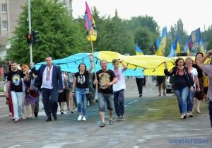 новости, Украина, Донбасс, Лисичанск, освобождение, годовщина, празднование, мероприятия, соцсети, кадры, видео, фото