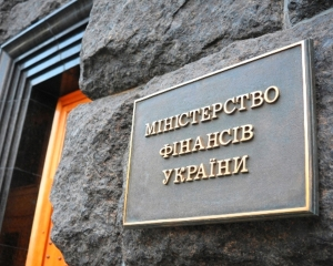 Минфин Украины, ОВГЗ, Экономика Украины