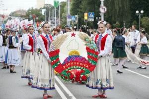 Беларусь, новости, Лукашенко, Минск, независимость, ЕС, США, НАТО, Россия