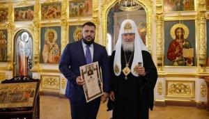 упц, евстратий, патриарх кирилл, клименко, янукович