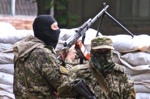 докучаевск, донецкая область, юго-восток украины, новости украины, происшествия, ато, тымчук