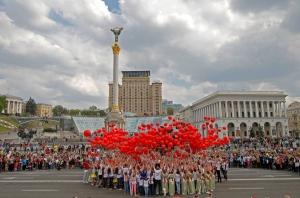 киев, митинг, 1 мая, общество