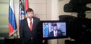 """украина, """"днр"""", денис пушилин, контактная группа, скайп-конференция"""