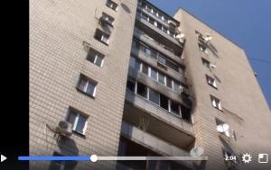 убийство в киеве, пожар, поджог, квартирант, погибшие, суицид, видео, происшествия, чп, криминал, новости украины