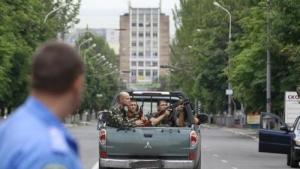 ДНР, ЛНР, МВД Украины, криминал, происшествия, Донбасс, юго-восток Украины