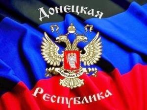 юго-восток, Донбасс, АТО, Нацгвардия, Донецк, Донецкая республика, ДНР, Верховный совет, кадровые назначения
