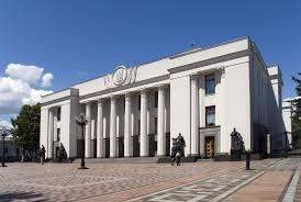 верховная Рада, пер Порошенко, политика