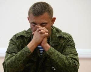 захарченко, днр, восток украины, политика, украина, новости, ато, всу, минские соглашения
