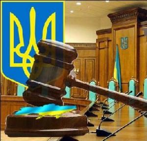 Украина, яценюк, суд, иностранные государства, политика, общество