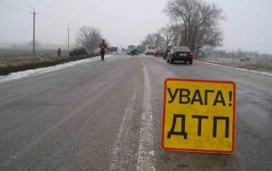 Полтавская область, Миргород, ДТП, перевозка экскурсий