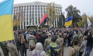 марш, вече, капитуляции, новости, украина, митинг, харьков, днепр, львов