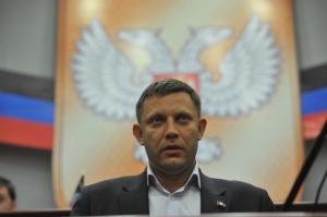захарченко, днр, терроризм, ликвидация, спецслужбы, донбасс, россия, новости украины