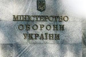 днр, украина, минобороны, террористы