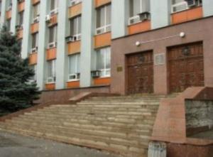 госказначейство в луганской области, новости луганска, происшествия, общество, лнр, юго-восток украины