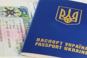 безвизовый режим, украина, общество, украинцы, азербайджан, армения, беларусь, грузия, молдова