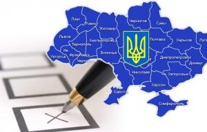 выборы, новости Украины, политика, кандидаты, одесса