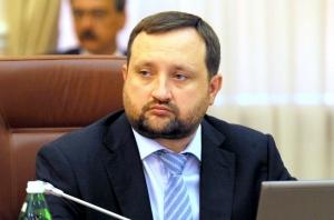 сергей арбузов, новости украины, ситуация в украине, национальный банк украины