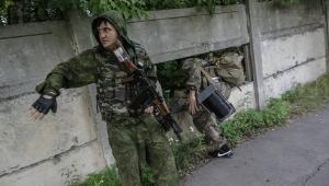 мвд украины, донбасс, происшествия, восток украины