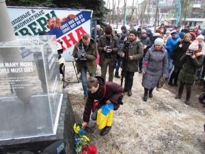 Краматорск, Донецкая область, мемориал, памятник, терроризм, обстрел, Смерч