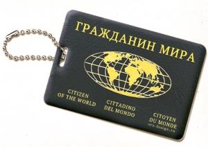 Борисполь, гражданин мира, задержание, Нигерия, путешественник